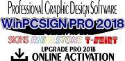 Winpcsign Pro 2018 Upgrade Online. No Usb Dongle Required