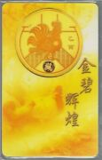 Singapore 2005 Year Of The Rooster 1 Dollar Gold Coin Mintage 8000 In Blister