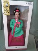 Barbie - Dolls Of The World - Princess Of The Korean Court. - Pink Label. Nrfb.