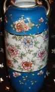 Made In Japan Vase Gold Raised Hand Painted I E And Co Wreath Marks Blue And Gold