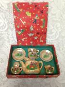Rare 1945-52, Occupied Japan, Gaudy Blue Willow 13pc Childs Tea Set In Orig. Box