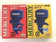 Mitsuwa Mercury Toy Outboard Motor Type A And Type B Made In Japan Rare Sale