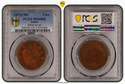 Japan 1873 Meiji 6 2 Sen Key Date Pcgs Ms65 Rb One Of The Finest Known