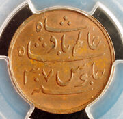 1831 India British Bengal Presidency. Copper Pice Coin. Pop 1/0 Pcgs Ms-63