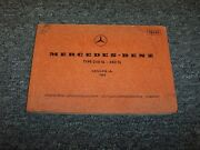 1968 1969 1970 1971 Mercedes Benz 250sl And 280sl Chassis Parts Catalog Manual