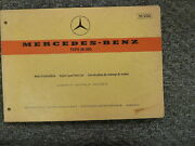 1951 1952 1953 1956 Mercedes Benz M180 Engine In 220 220a Parts Catalog Manual