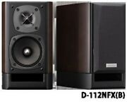 Onkyo Small Speaker D-112nfxb From Japan