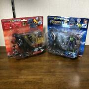 Godzilla Microman First Ver. And Final Wars Ver. Km-01 Km-2 Pack Of 2 Figure 198