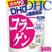 Dhc Collagen Tablet 90days 540tablets Japanese Official Product W/tracking