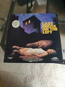 Last House On The Left 1972 Laserdisc Cult Horror Classic Unrated Uncut Extended