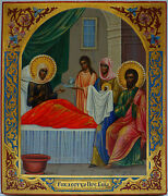 Russian Icon The Nativity Of The Mother Of God