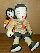 1950 Ada Lum Chinese Man Carrying A Baby Cloth Dolls Original 10 1/2 Inches