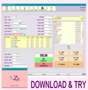 Nzip Sales Inventory Billing Pos Software [try-now Retail Point Of Sale]