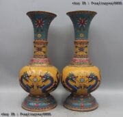 22andrdquo Chinese Royal Bronze Copper Cloisonne Dragons Chasing Flaming Bead Vase Pair