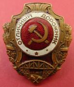 Soviet Russian Ww2 Expert Army Road Builder Badge Excellent Soldier Medal Orignl