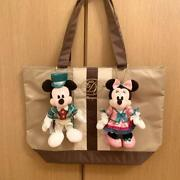 Tokyo Disneyland Hotel Guest Limited Edition Tote Bag And Plush Badge