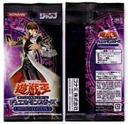 Yu-gi-oh Tcg Kaiba Limited Edition 5 Booster Pack Japanese Version