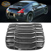 Fits 09-19 Nissan 370z Coupe Ikon Window Louver Shade Cover Carbon Fiber Print