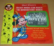Mouseketeers Mickey Mouse Club Dbr 50 45 W/ Ps Vinyl Record 60727 [vinyl]
