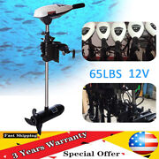 65lbs Heavy Duty Electric Trolling Motor Engine 12v Outboard Motor Kayak Thrust