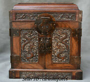 11 Old China Huanghuali Wood Dynasty Carved Dragon Drawer Jewelry Box Cabinet