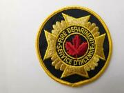 Canadian Army Fire Service Vintage Hat Patch Badge Uniform Firefighter Collector