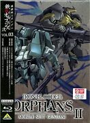 Mobile Suit Gundam Iron-blooded Orphans 2 Vol.3-japan Blu-ray Limitandeacutee / Ed T48