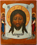 Russian Icon Savior Not Made By Hands