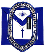 Masonic Blue Lodge Officer Tyler Apron Silver Chain Collar And Jewel