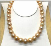 Huge 1813-17mm Natural South Sea Genuine Gold Pink Round Pearl Necklace
