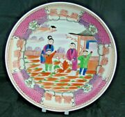 Minton First Period Chinese Family Painted Slop Bowl Pattern 105 - Very Rare