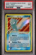 Psa 9 Mew Gold Star - Ultra Rare - 101/101 - 2006 Ex Dragon Frontiers