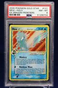 Psa 8 Mew Gold Star - Ultra Rare - 101/101 - 2006 Ex Dragon Frontiers