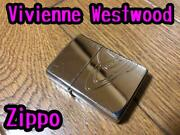 Zippo Lighter Out Of Print Vivienne Westwood Orb Barking 2010 Interior F/s