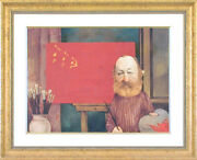 Charles Bragg - Glasnost Giclee On Canvas Signed Circa 1988