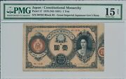 Great Imperial Japanese Govand039t Note Japan 1 Yen 1878 Pmg 15net