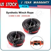 3/8 X 95ft 20500lbs Winch Rope Synthetic Line Black Recovery Cable 4wd Atv 2pcs