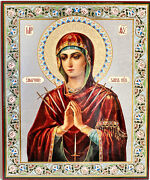 Virgin Mary Christian Russian Orthodox Icon - Gold And Silver - Large Size 16''