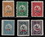 Dr.tz Turkey Scott P61-p66 Mh 1919 Newspaper Surcharge Set Rarely Offered