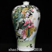 15.6 China The Qing Dynasty Pastel Flower And Bird Pattern Pulm Vase