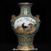 China Qing Dynasty Turquoise Glaze Gilding Rooster Pattern Beast Head Bottle