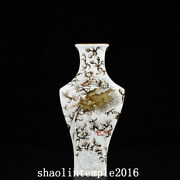 12 China Qing Dynasty Ink Color Tracing Gold Cloud Dragon Pattern Square Bottle