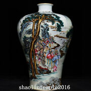 Rare China Antique Qing Dynasty Pastel Character Story Pattern Pulm Vase
