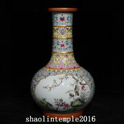 China Qing Dynasty Pastel Gilding Flower And Bird Pattern Spiral Bottle