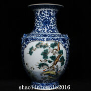 16 China The Qing Dynasty Pastel Flower And Bird Pattern Animal Head Bottle