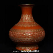 Old China The Qing Dynasty Qianlong Lacquer Red Gilding Flat Belly Bottle