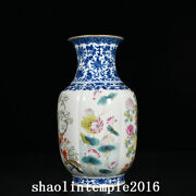 China Qing Dynasty Qianlong Blue And White Pastel Flower Pattern Bottle