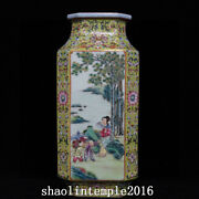 Old China Qing Dynasty Qianlong Pastel Character Story Pattern Bottle