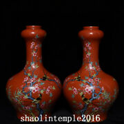 A Pair China Qing Dynasty Alum Red Pastel Magpie Plum Pattern Garlic Bottles