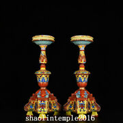 A Pair China Qing Dynasty Enamel Tracing Gold Flower Pattern Official Hat Rack